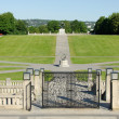 Vigeland sundial and gate — Stock Photo