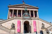 старая национальная галерея на музейный остров в берлине — Стоковое фото