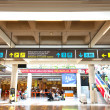 Palmde MallorcAirport — Stock Photo #16488919
