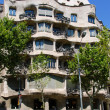 Casa Mila aka La Pedrera Barcelona Spain - Stock Photo