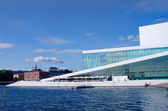 Oslo Opera view from fjord — Stock Photo