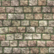 Seamless stone wall — Stock Photo