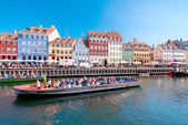 Nyhavn in Copenhagen Denmark — Stock Photo