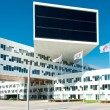 Statoil office building — Stock Photo