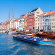Nyhavn in Copenhagen Denmark — Stock Photo #41083159