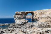 Natural arch — Stock Photo