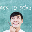 Back to school — Stock Photo #30945133
