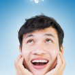 Asian Man With Amaze Face Bright Ideas Concept — Stock Photo