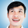 Asian Man Thinking — Stock Photo