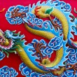 Dragon — Stockfoto