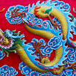 Dragon — Stock Photo #31192317