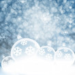 Christmas Background — Stock Photo #33510753