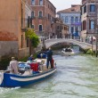 Постер, плакат: Canal with boat in Venice