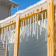 Row of icicles. — Stock Photo
