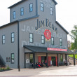 Jim Beam Distillery — Stock Photo