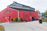 Testing barn at Jim Beam Distillery — Stock Photo