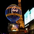 Paris  Hotel and Casino in Las Vegas, USA. — Stock Photo