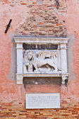 The winged lion of Venice. — Stock Photo