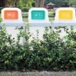 Recycle Bins In The Park — Stock Photo
