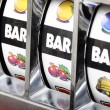 Three bar jackpot — Stock Photo