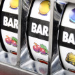 Stock Photo: Three bar jackpot