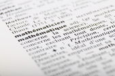 Dictionary at the word mathematiques — Stockfoto
