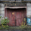 Vintage old factory door — Stock Photo
