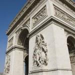 Paris arc de triomphe — Stock Photo #7778244