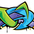 Graffiti — Stock Vector