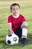 Portrait of a Young Hispanic Soccer Player — Stock Photo