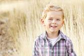 Beautiful Smiling Little Boy Portrait — Stock Photo