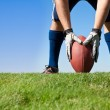 Stock Photo: Getting ready for football kickoff