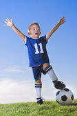 Young hispanic soccer player — Stock Photo
