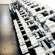 Stock Photo: Weight training equipment