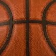 Basketball texture — Stock Photo