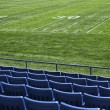 Stock Photo: Football stadium