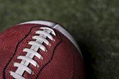 Football close up — Stock Photo