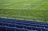 Voetbalstadion — Stockfoto