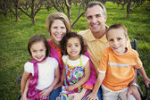 Multi-racial Family — Stock Photo