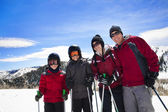 Family Skiing together — Stock Photo
