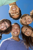 Multi-racial Young Adults — Stock Photo