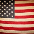 American Flag Background — Stock Photo #41466019