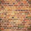 Royalty-Free Stock Photo: Old brick grunge wall texture