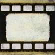 Old grunge drawing film strip — Stock Photo