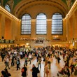 Stock Photo: Grand Central Train Station in New York City, New York USA
