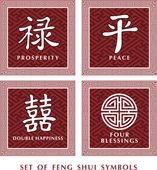 Set of Feng Shui Symbols — Stock Vector