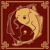 Oriental Yin Yang Fish Symbol — Stock Vector
