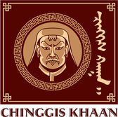 Chinggis Khaan - Mongolian Emperor — Stock Vector