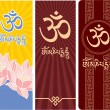 Set of Banners with Mantra Om Mani Padme Hum — Stock Vector