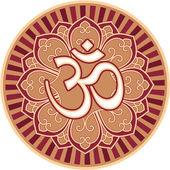 Om - Aum - Symbol in Flower Rosette — Stock Vector